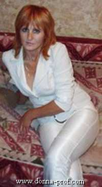 объявления продажи фото касьян татьяна васильевна просто